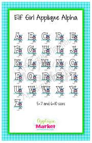 printable elf girl elf girl applique alphabet