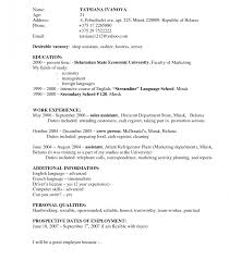 sle hostess resume tv host resume sle restaurant vip casino exle hostess writing