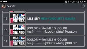mlb tv apk how to get the gears tv apk on your phone