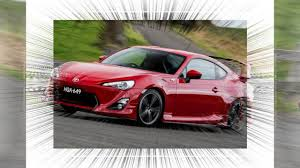 frs toyota 2018 2018 toyota 86 review youtube