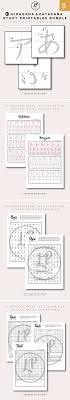 printable japanese worksheets instant download from etsy learn japanese worksheets for beginners