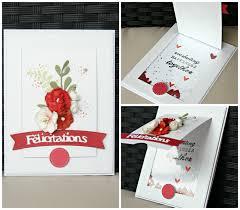 carte de fã licitations mariage carte à secouer félicitations mariage blanche