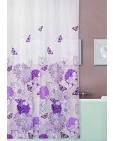 Purple Shower Curtain Sets - alert purple shower curtains deals