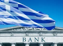 Greek Flag Background The Greek Financial Crisis 2009 U20132016 Financial Scandals