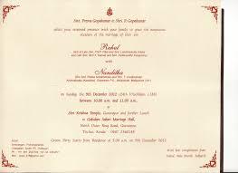 wedding sles wedding invitations rsvp wording sles style by modernstork