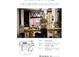 Woodworking Shows Uk 2014 by Hugh Miller Winston Churchill Memorial Fellow A Study Of Japan U0027s