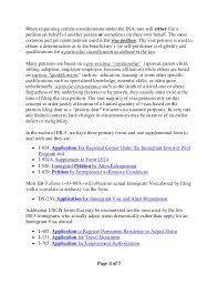 uscis form i 924 application not petition