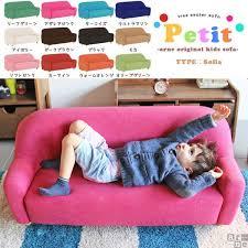 arne interior rakuten global market kids cheer two seat sofa