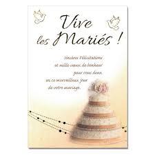 carte mariage cartes mots du bonheur mariage pièce montée une carte pour toi