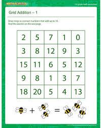 grid addition 1 u2013 free 1st grade math worksheet u2013 math blaster