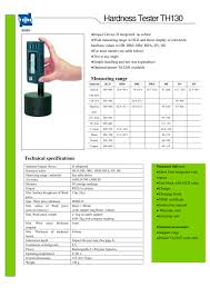 portable hardness tester th130 beijing time high technology