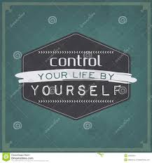 Design By Yourself by Control Your Life By Yourself Stock Images Image 38308934