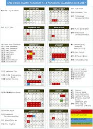 hebrew calendars calendar 2017 2018 calendar printable