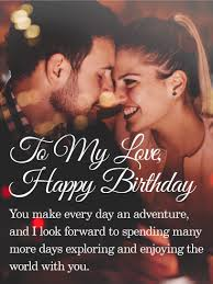 birthday wishes cards for lover birthday u0026 greeting cards by