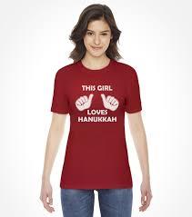 hanukkah vest this girl hanukkah shirt israeli t