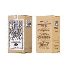 craft boxes bulk china cheap small craft boxes bulk brown cardboard box supplies