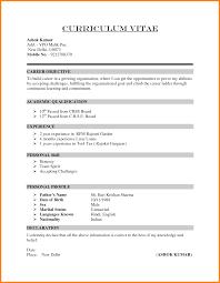 job application resume format resume format for job application