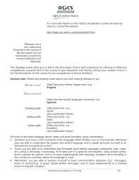 resume format in word file for experienced crossword personal qualifications for resume