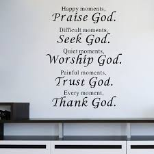 new fashion vinyl words quote poem thank god wall sticker