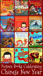new year kids book new year books for kids year book books and china