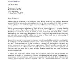compensation requirements in cover letter sample cover letter