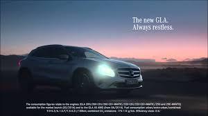mercedes commercial mercedes benz 2015 gla tv commercial