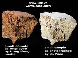 2010 nami fraud exposed examination of the fake wood from noah u0027s ark