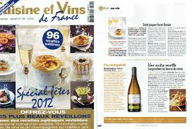 cuisine et vin revue de presse château soucherie anjou val de loire