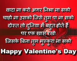 best 25 happy valentines day sms ideas on best quotes