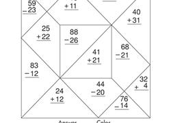 2nd grade subtraction worksheets u0026 free printables education com