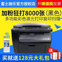 usd 181 44 fuji xerox p118w mobile wireless wifi mini small black