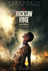hacksaw ridge hacksaw ridge images hacksaw ridge movieposter 01 hd wallpaper and