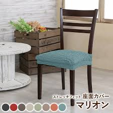 chagne chair covers sunrose rakuten global market 34 50 one of chair cover