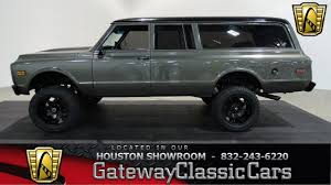1972 chevrolet suburban gateway classic cars 601 houston showroom