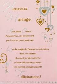 message f licitations mariage e07 01 27 carte félicitations mariage carte