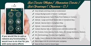 best 25 ramadan greetings ideas on pinterest ramadan mubarak