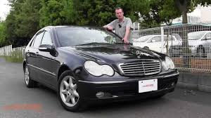 2003 mercedes c240 specs 2001 mercedes c240 with leather and 81k klms for sale