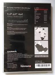 garmin middle east map update software maps mercedes sd garmin map pilot 15 16 africa