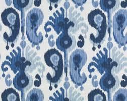 Roman Upholstery Blue Linen Ikat Upholstery Curtain Fabric Blue Taupe Emblem