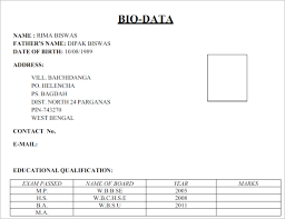 biodata form sample templates free word pdf examples creative
