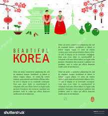 Korean Style Home Decor by Beautiful Korea Background With Flat Icons Cultural Symbols Save