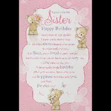 birthday card sister cute code 150