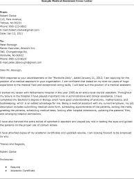 letter for doctors office assistant