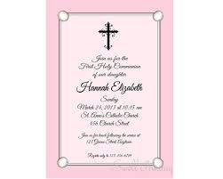 confirmation invitation pink confirmation invitation confirmation invitation confirmation