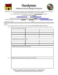 sports merit badge worksheet stinksnthings