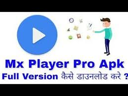 mx player apk free 2017 new update mx player pro free apk