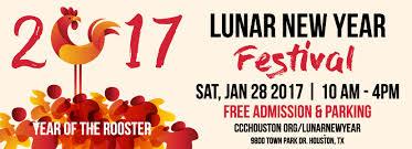 new years houston tx 2017 lunar new year festival community center