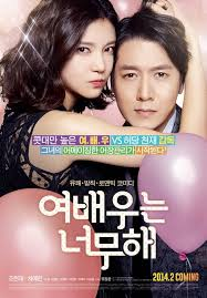 Nonton Streaming Film Layarkaca21 Lk21 Actress Is Too Much Online