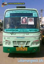 Six Flags Bus Schedule Tnstc Blog Tamilnadu State Transport Corporation Blog Tnstc
