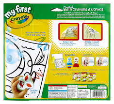 How To Get Crayon Off The Wall by Amazon Com Crayola My First Crayola Dual Sided Bath Canvas And